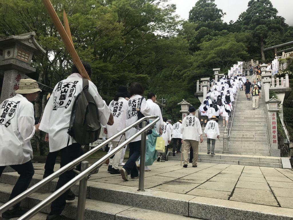 大山詣りお花講と共に大山阿夫利神社へ1