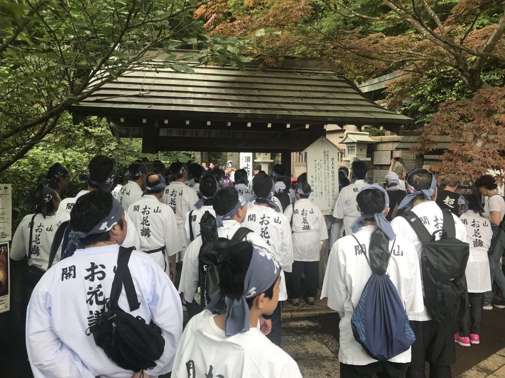 大山詣り山開きの様子1